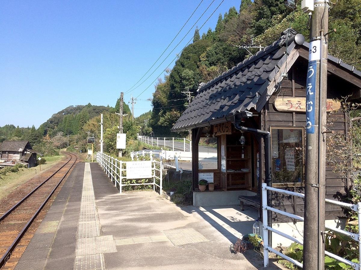 JR uemura 02s.jpg