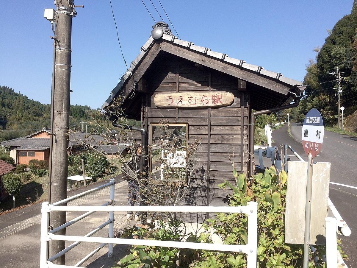 JR uemura 03s.jpg