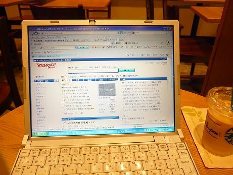 WiFi 001S.JPG