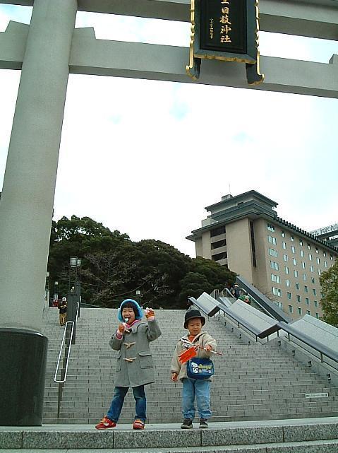 akasaka-002.JPG