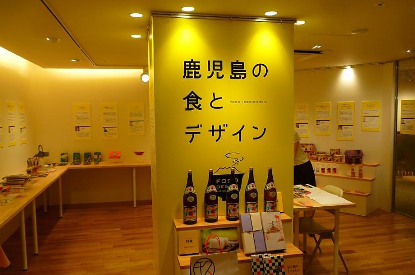 design 001.JPG