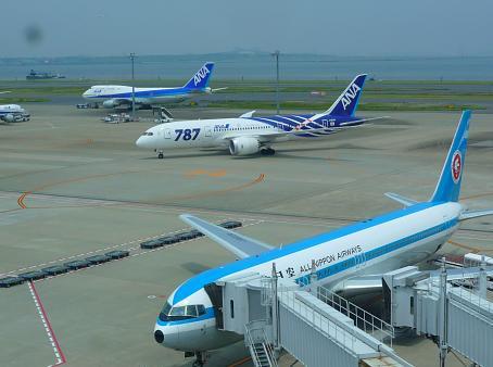 haneda-001.JPG