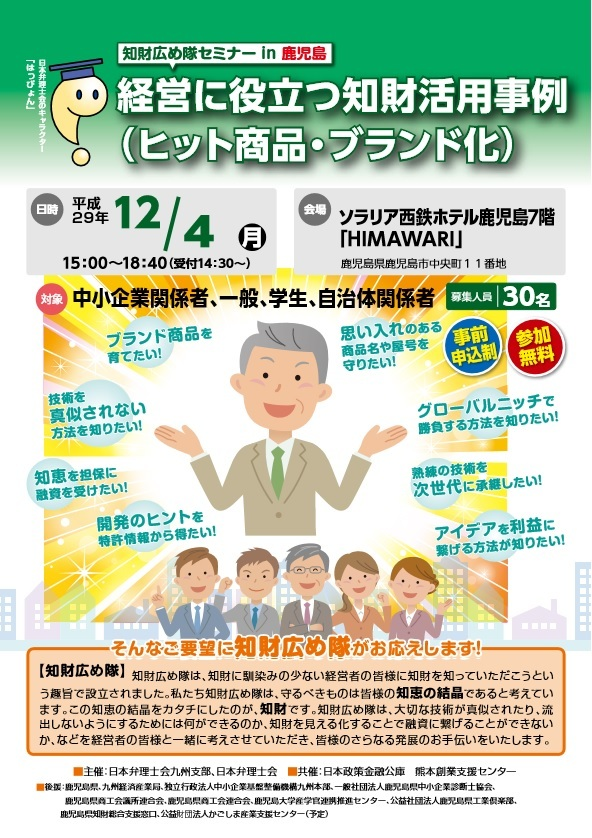 hirometai_kg.jpg