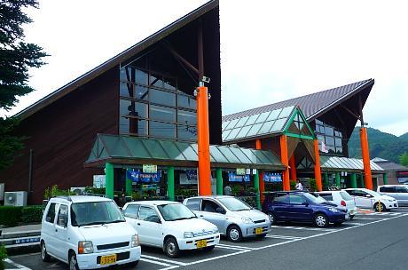hiwaki-001.JPG