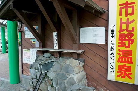 hiwaki-002.JPG