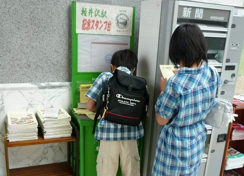 karuizawa-002b.jpg