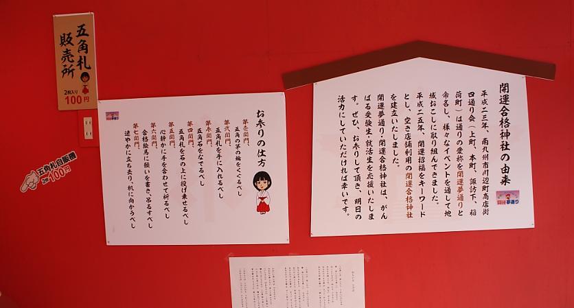 kawanabe 002.JPG
