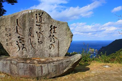 koshikijima-002s.JPG