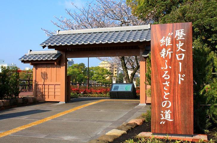 rekishiroad-001.JPG